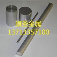 供应''DT4工业纯铁''板材圆棒带材线材