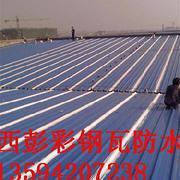 重庆龙东海防水工程有限公司