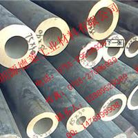 【耐磨性锡青铜管】QSn7-0.2锡青铜销量第一