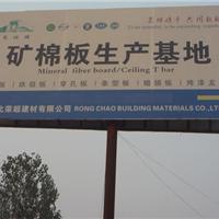 晋州市欧天装饰板厂