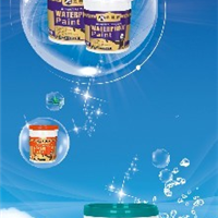 供应防水涂料十大品牌  防水材料批发