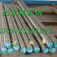 供应718模具钢-抚顺特钢-厂家模具钢圆棒