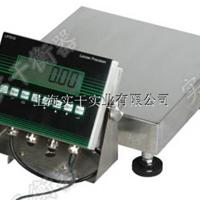 304不锈钢0-5伏信号输出计重台秤