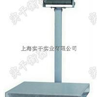 广东高精度电子计重台秤