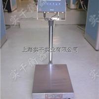 移动式50kg继电器控制输出立杆电子磅