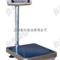 RS232通讯接口电子台秤 300kg计价台秤