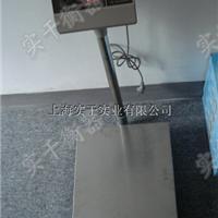 200公斤电流信息输出台秤