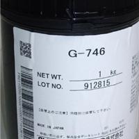 ��Ӧ��Խ���ȹ轺G-746��G-747