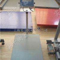 杭州针式打印立杆秤