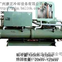 供应恒星工业冷冻|日立螺杆式冷水机组|