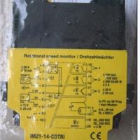 供应MK1-22N-EX0/24VDC安全栅现货