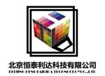 北京恒泰利达科技有限公司