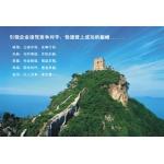 上海瑞芙特建材有限公司