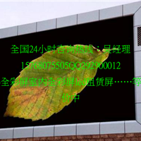 供应河南LED电子屏、政府工程LED大屏幕制作