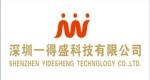 深圳市一得胜科技有限公司