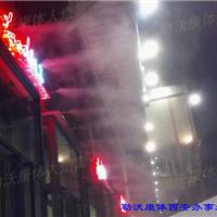 专业喷雾降温设备厂家