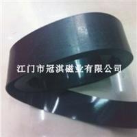 供应橡胶磁条  品质保证 欢迎来电订购