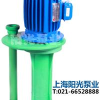 潜水式排污泵|AS、AV型潜水式排污泵