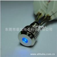 供应8mm蓝色Led防水金属指示灯