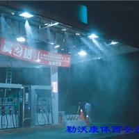西安喷雾降温设备