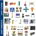 深圳市遵安程交通工程有限公司营销二部
