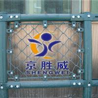 供应体育围网运动厂围栏