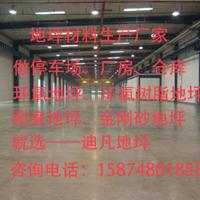 长沙美迪凡建材科技有限公司
