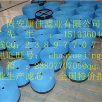 供应贺德克液压滤芯0110D005BN4HC