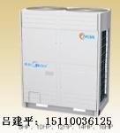 供应美的多联机MDV-900W/DSN1-980(G)