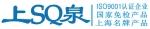 上海湖泉电动阀门有限公司