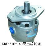供应CBF-E10-140齿轮泵