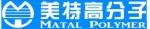 张家港美特高分子材料有限公司