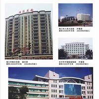 供应建筑涂料大自然漆广东油漆代理加盟