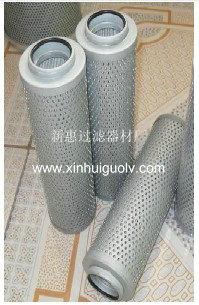 供应 黎明滤芯SFAX-25x10