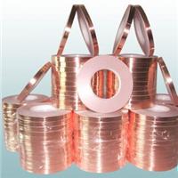 供应铜箔铝箔导电高粘绝缘电工胶带
