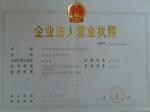 沧州明宇电机电器设备有限公司