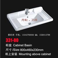 供应薄边柜盆,薄边盆,陶瓷柜盆,陶瓷洗手盆,陶瓷洗面盆