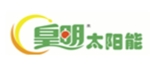 皇明太阳能(上海)有限公司