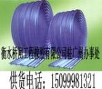 衡水桥闸工程橡胶有限公司驻广州办事处