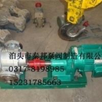 供应不锈钢罗茨泵LC-38/0.6