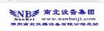 河南南北仪器设备有限公司