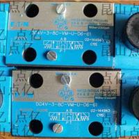 供应威格士电磁阀DG4V-3-2N-M-U-D6-60