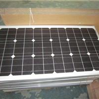 供应太阳能路灯生产厂家太阳能发电设备