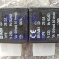 供应SIRAI电磁阀V367B01A
