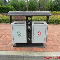 北京思地美桶业有限责任公司