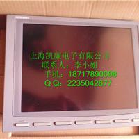 触摸屏GP675-TC11现货特卖