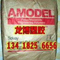 供应 PES-PES AG-320 美国苏威 聚醚砜树脂