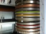 上海意瑞装饰材料有限公司