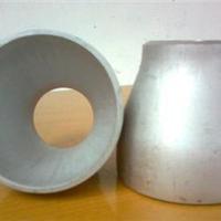 聚鑫管件供应不锈钢异径管