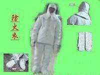 供应优质石棉衣